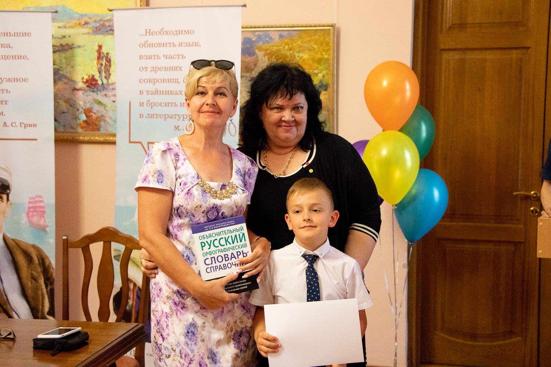 Участник конкурса, занявший третье место – Устинов Ярослав