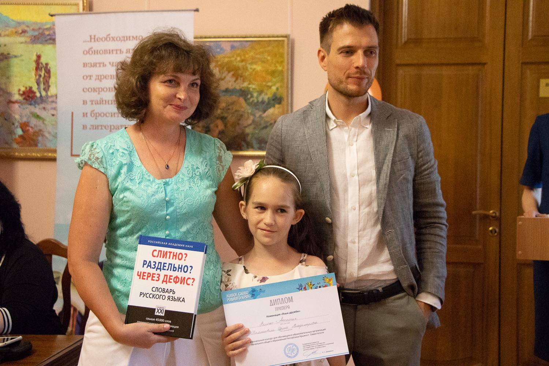 Участница конкурса, занявшая третье место – Величко Анастасия